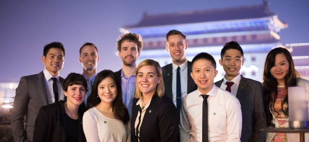 AustCham Future Business Leaders Program - Austcham Beijing