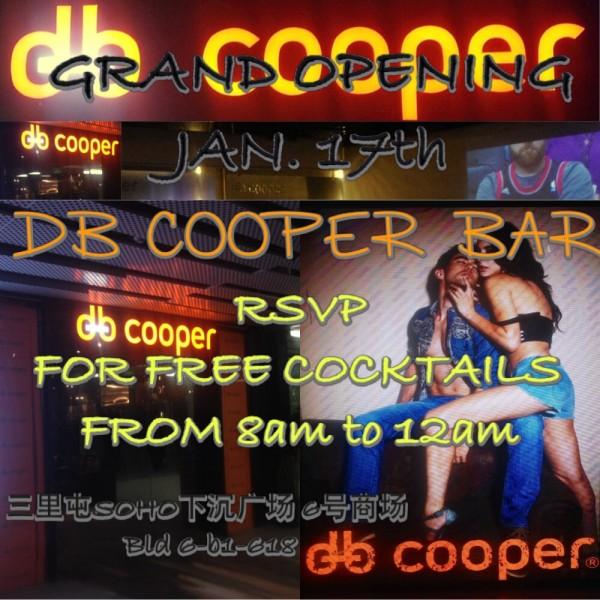 db cooper promo