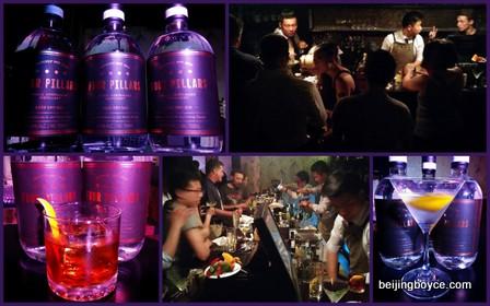 Four Pillars gin tasting at Parlor Beijing China.jpg