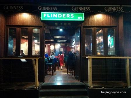 qingdao bars flinders freeman and lpg
