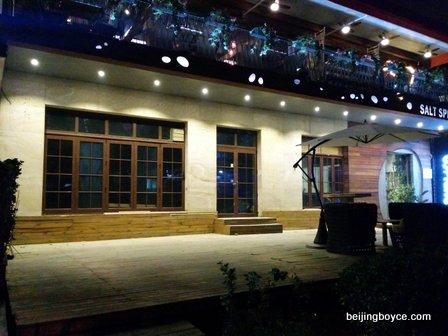 frank's place bar closed lido beijing china.jpg