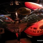 The two-for-one martini deal at Centro is still good value more than ten years on.