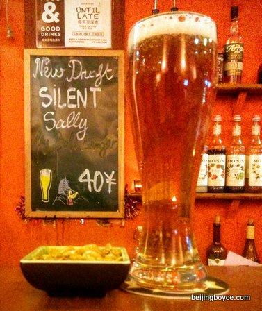 Beijing hutong pub crawl with Cafe de la Poste, Lark, Flow, Bungalow, Ron Mexico, Chill, 8 Bit, Dada and Temple.