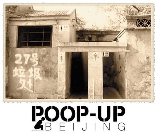 poop-up beijing