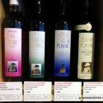 mali wine cellar guomao beijing fifth anniversary party 2016 (12)