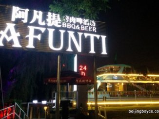 afunti xinjiang restaurant workers stadium beijing china