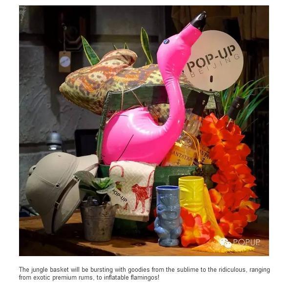 pop-up beijing bungalow tiki bar fundraiser for wildaid china