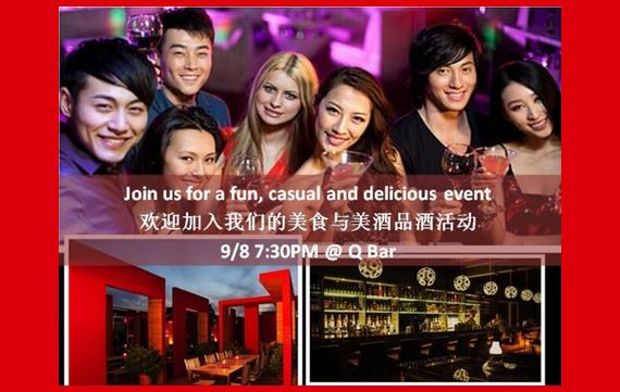 signature wine club baozza tasting q bar beijing china