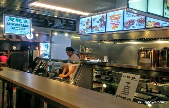 dareen-shawarma-topwin-la-social-nali-patio-beijing-china-3