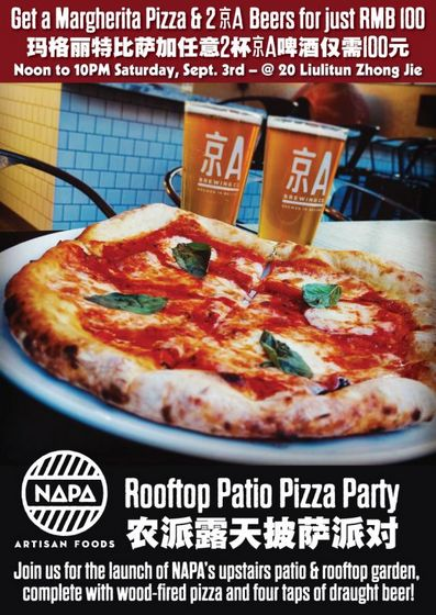 napa jing-a pizza beer deal beijing china
