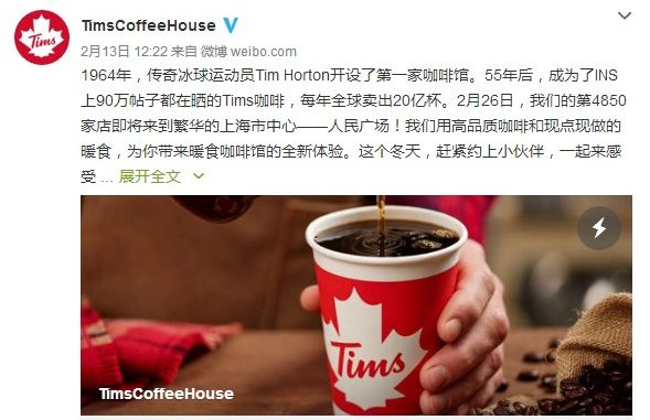 On the double double Shanghai gets first Tim Hortons in China