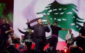 عاصي الحلاني افضل فنان لبناني