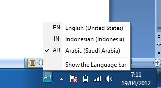 icon menu teks arab di taskbar windows tujuh