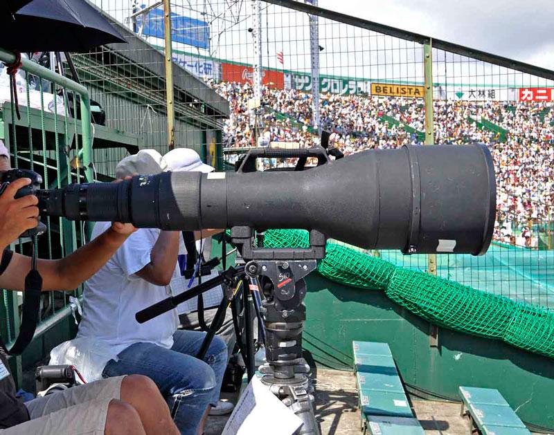 Lensa Zoom Nikkor 1200 1700mm f5 6 8P IF ED