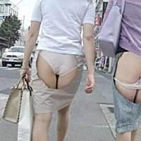 La jupe pour être au top de la séduction (au Japon)