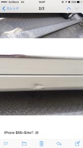 W204の板金塗装