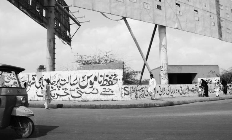 Karachi, Sindh, Pakistan.