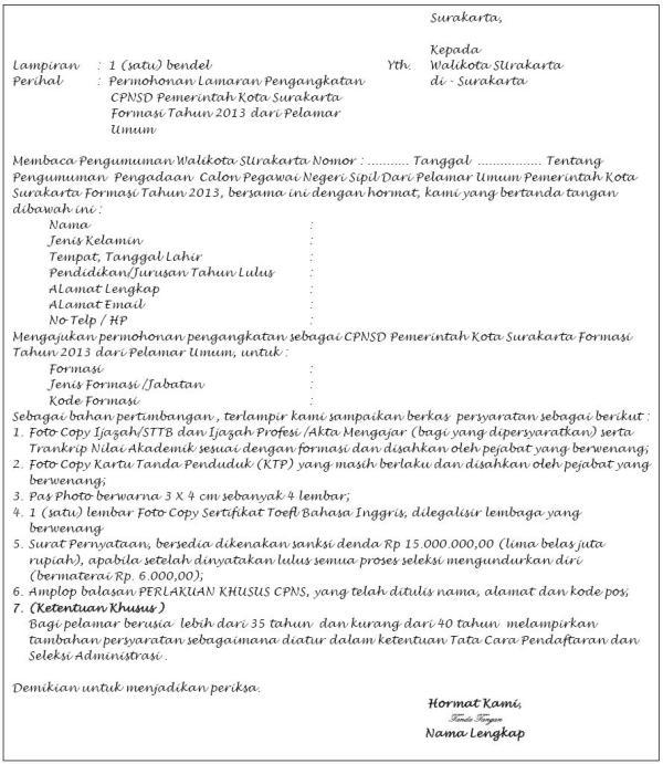 Pendaftaran Cpns Jawa Tengah 2013 Penerimaan Cpns 2013 Jawa Tengah Jateng Lowongan Cpns Di Pemerintah Kota Surakarta Untuk S1 Si Momot