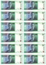 uang mainan Rp 20000