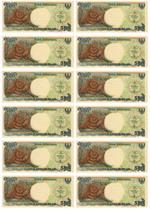 uang mainan Rp 500