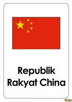 Bendera RRC