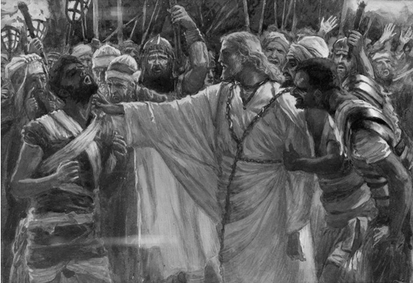 James Tissot - Healing of Malchus