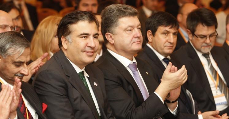 Саакашвили и Порошенко