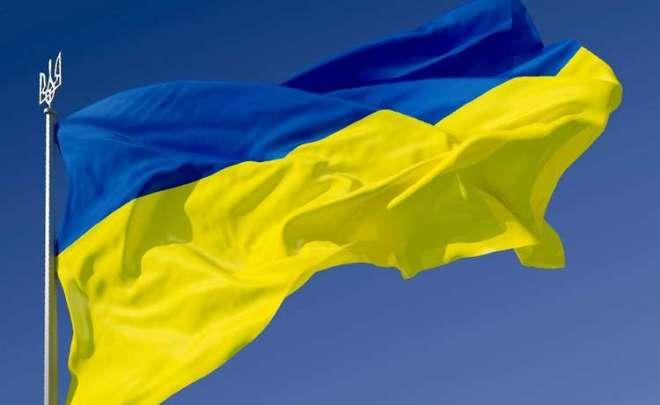 1358243200_ukraine_0_0