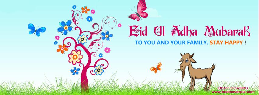Girl Sad Love Wallpaper Eid Ul Adha Mubarak Fb Covers