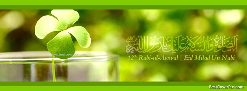 Attitude Girl New Hd Wallpaper Best Eid Milad Un Nabi Cover Photo For Fb
