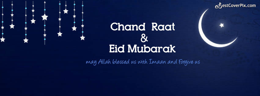 Cute Babies Wallpapers With Quotes In Urdu Chand Raat And Advance Eid Mubarak Fb Cover Photo