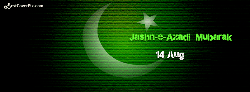 Cute Dolls Wallpapers With Quotes Pakistan Independence Day 14th August Facebook Covers