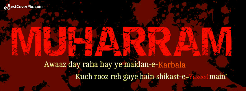 Cute Babies Wallpapers With Quotes In Urdu Muharram Karbala Fb Cover Photo