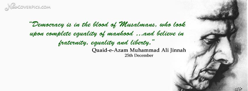 Fb Cover Wallpaper Cute Quaid E Aazam Muhammad Ali Jinnah 25th December Fb