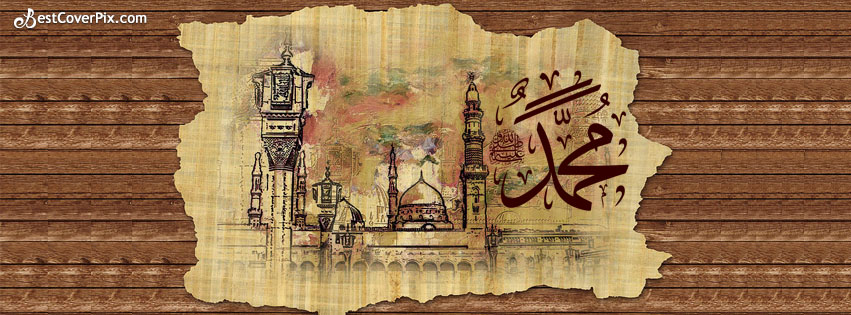 Granted Quotes Wallpaper Hazrat Muhammad Pbuh Name Beautiful Facebook Cover Photo