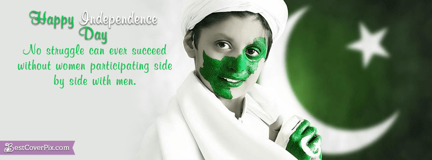 Cute Pakistani Babies Wallpapers 14 August Pakistan Independence Day Fb Cover