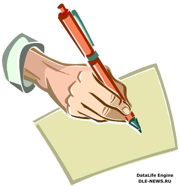 How to Make a Cover Page » Find Essay - Free narrative papers