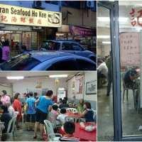 KY eats – Ho Kee Seafood Restaurant, Jinjang
