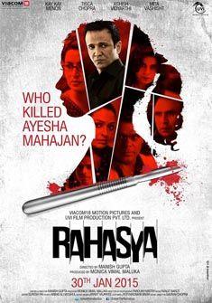 Rahasya 2015 full Movie Free Download