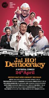 Jai Ho Democracy full Movie Download