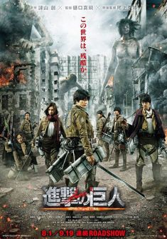 Attack On Titan full Movie Download free hd