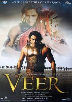 Veer 2010 full Movie Download free