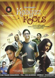 Kaagaz Ke Fools full Movie Download in hd free