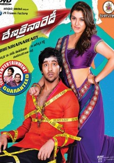 Sabse Badi Hera Pheri 2 full Movie Download