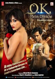 Ok Mein Dhokhe full Movie Download free