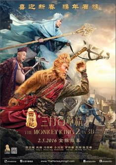 The Monkey King (2016) full Movie Download free