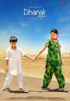 Dhanak (2016) full Movie Download free in hd
