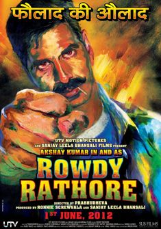 Rowdy Rathore (2012) full Movie Download free in HD