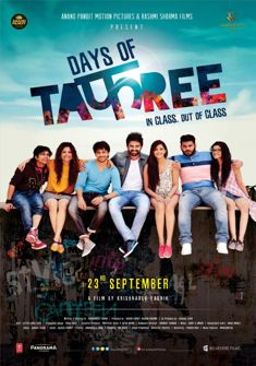 Days of Tafree (2016) full Movie Download free in hd