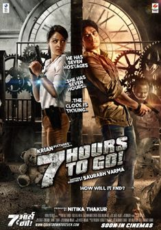 7 Hours to Go (2016) full Movie Download free in hd